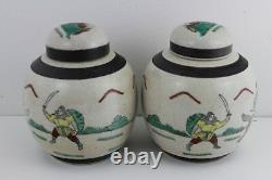 19th Century Chinese Wucai Pair Ginger Jar Crackled Porcelain Signed 15x13cm