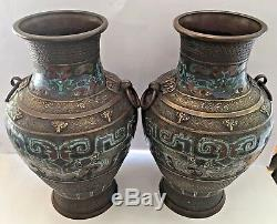 2 Superb Antique Chinese Patinated Bronze Vases Enamel Oriental Signed PAIR