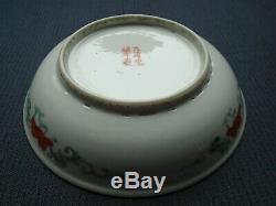 A good pair of Guangxu mark & period Saucers, 14cms. X 3.5cms. Perfect