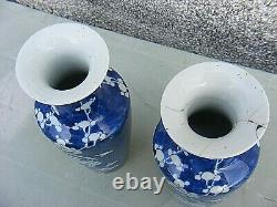 Antique Chinese Prunus Vase Pair Signed 4 Character Mark