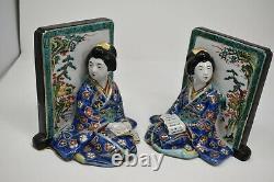 Antique Kutani Imari Geisha Bijin Pair Bookends Signed