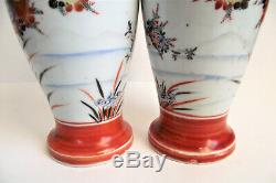 Antique PAIR Japanese KUTANI Porcelain BIRD Vase FOO Painted Meiji Signed Mark