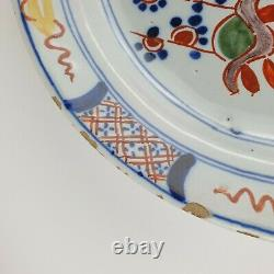 Antique Pair Of 18th Century Delft Polychrome Dishes Bird On A Branch Signed AK