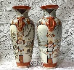 Antique Pair Of Japanese Kutani Vases, Signed To Bases
