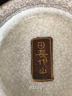 Antique Pair Of Signed Japanese Satsuma Vases