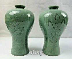 Antique Signed Korean pair of Vase Celadon Green Art Deco Asian Decorative