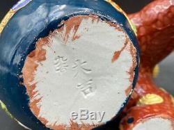 Antique Vintage Porcelain Pair of Kutani Foo Dog/Shishi Lion Signed