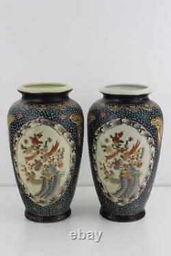 Chinese Porcelain Large Pair Vases Signed Mark Zhi Zao 20.5cm High x 11.5cm Dia