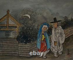 Fine Korean Folk MinHwa Hand Painting Couple Dating Signed