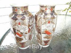 Fine reflective pair Satsuma vase samurai geisha birds signed
