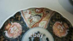 PAIR 19th C. ANTIQUE JAPANESE ARITA IMARI 4 5/8 BOWLS, SCALLOPED RIM, SIGNED