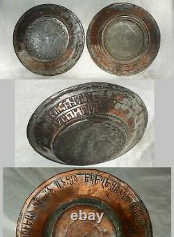 Pair 18thC Antique Middle Eastern Armenian Ottoman Copper Bowl Tray Signed