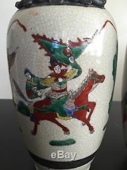 Pair Chinese Republic Famille Rose Gu Crackle Glaze Vases Chenghua Signed Art