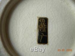 Pair Japanese vases Satsuma ware 19th century Meiji signed to the base