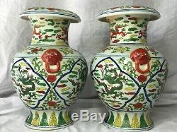 Pair Magnificent Museum Oriental Kangxi Style Porcelain Dragon Vases Signed