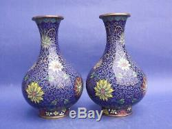 Pair Of Chinese Cloisonne Vases Signed Lao Tian Li
