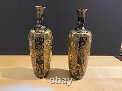 Pair Of SIGNED JAPANESE SATSUMA VASES Cobalt Blue WithMirror Image Panels 1890's