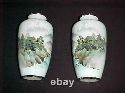 Pair Signed Japanese Silver-wire Wireless Cloisonne Enamel Copper Vases Mt. Fuji