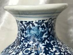 Pair Small Oriental 1930's Blue White Mandarin Porcelain Peony Vases Signed
