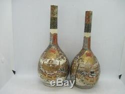 Pair antique Japanese Satsuma bottle neck vases onion shaped signed