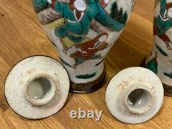Pair of Antique Chinese Crackle Glaze Vases (true pair)