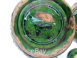 Pair of Antique Chinese Green and Yellow stone ware Ginger jars Signed 8.5