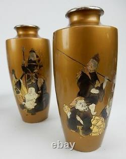 Pair of Antique Gilt Bronze Japanese Vases with immortal figures signed 8.5