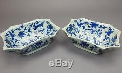 Pair of Chinese Blue & White Octagon Shaped Bowls Signed 9 inches