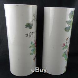 Pair of Chinese Vases, Artist Signed, 14 H, 20th C. & Possibly Republic Period