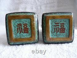 Pair of Chinese blue ground cloisonne vases marked to base RARE