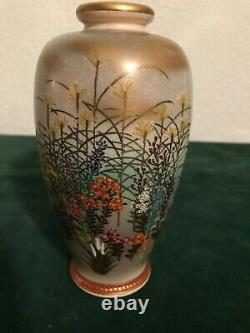 Pair of Quality Japanese Satsuma Vases Signed