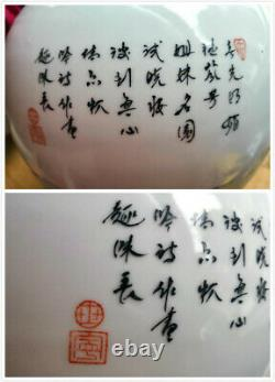 Pair of large Vintage Chinese Famille Rose Porcelain Ball Vases Ex Cond Marked