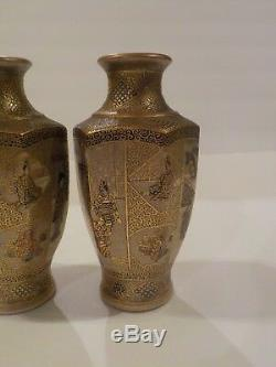 Signed Pair 19th C. Japanese SATSUMA Miniature Vases, Meiji Period