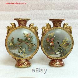 Stunning Pair of Japanese Taisho Signed KOSHIDA Satsuma Moonflask Vases