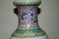 Vintage pairs of Chinese famille rose porcelain vases
